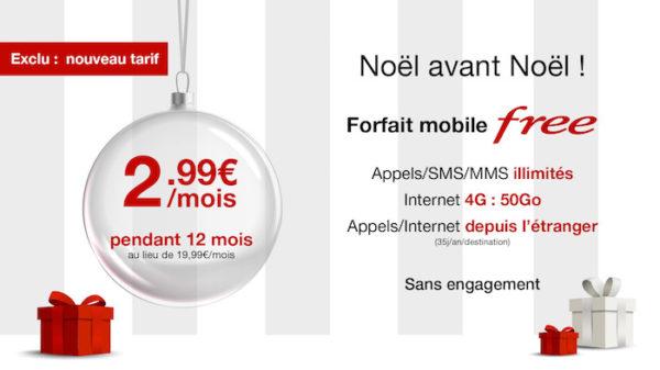 free-mobile-vente-privee-decembre-2016