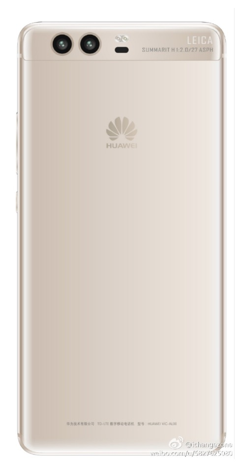 Huawei P10 2