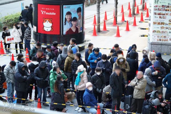 PSVR Queues Japon 12 600x400