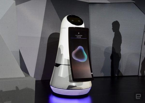 robot-lg-1