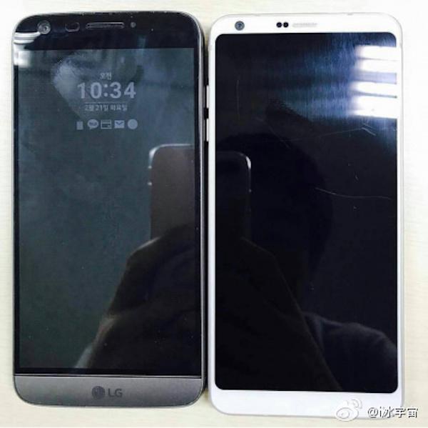 Fuite LG G6 LG G5