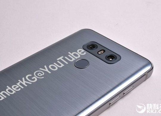 LG G6 Prototype2