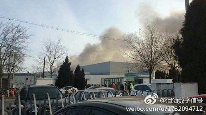 Usine Samsung SDI Incendie