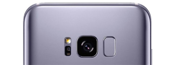 Galaxy S8 Fuite 600x227