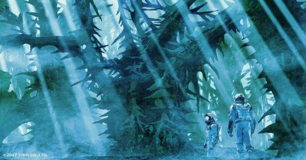 Godzilla Anime 1 600x315