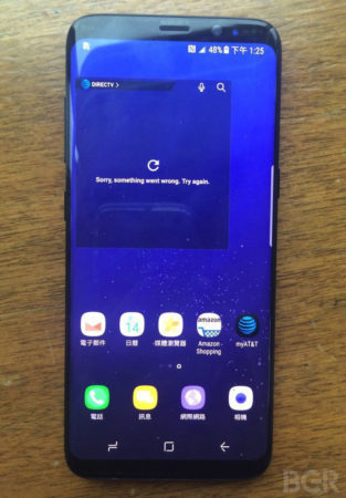 Bgr Galaxy S8 Exclusive 1 313x450