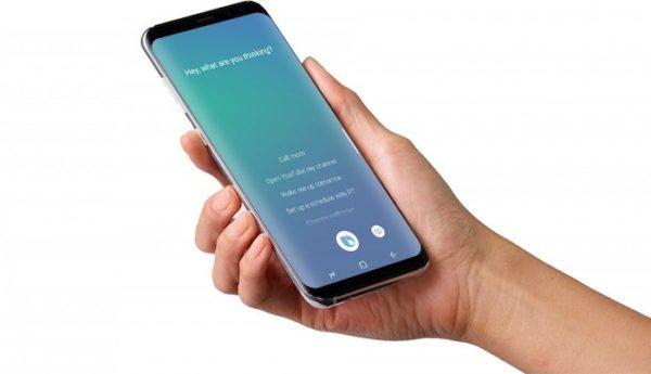 Galaxy S8 Bixby 600x345