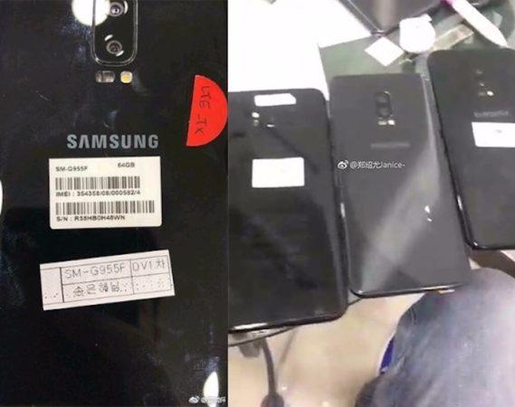 Galaxy S8 Prototype Deux Appareils Photo 569x450