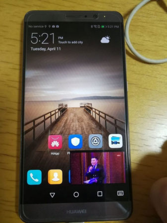 Mate 9 Android O 337x450