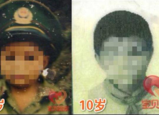 Baidu reconnaissance faciale kid 1