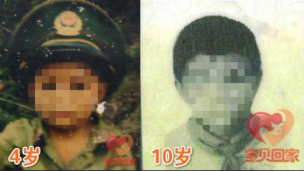 Baidu Reconnaissance Faciale Kid 1 600x338