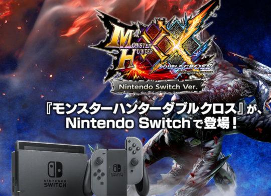 Monster Hunter XX Switch