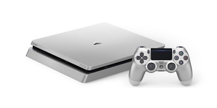 PlayStation 4 Slim Silver Edition Limitee