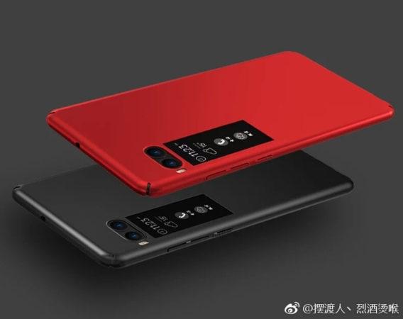 Meizu Pro 7 568x450