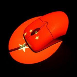 Intelligence artificielle : la Chine veut devenir leader et dépasser les États-Unis