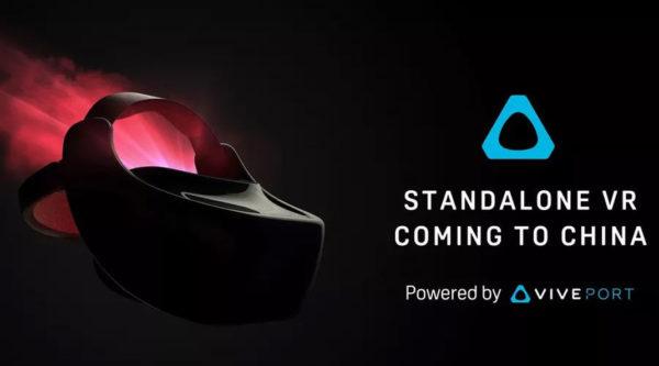 Standalone Vive 600x333