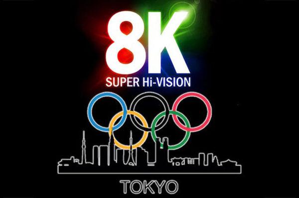 8K Tokyo 600x398