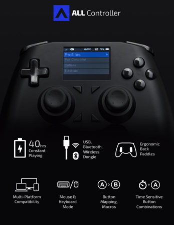 All Controller 347x450