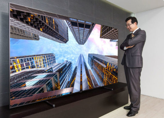 Samsung Q9 88 pouces QLED