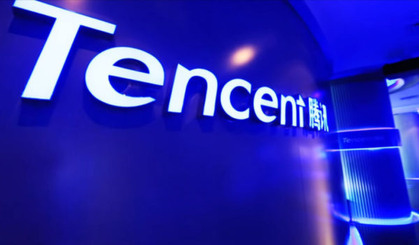 Tencent Logo Story 1 600x351