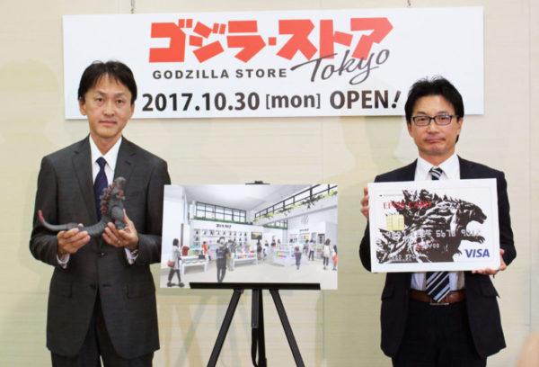 Godzilla Store 1 600x408