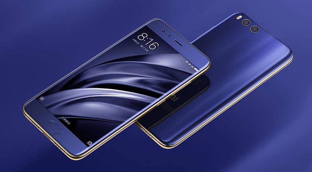 Xiaomi Mi 6 Smartphone1492592832