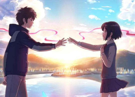 your-name_1