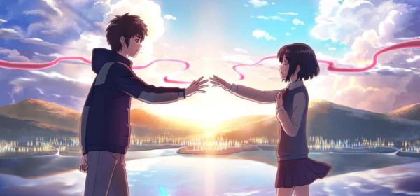 Your Name 1 600x280