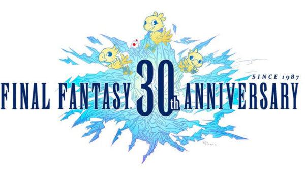Final Fanatsy 30 Ans 600x338