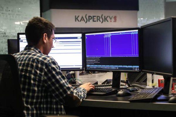 Kaspersky 600x399