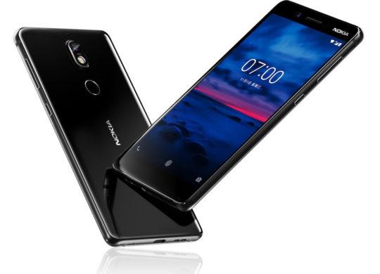 Nokia 7 Officiel Avant Arriere