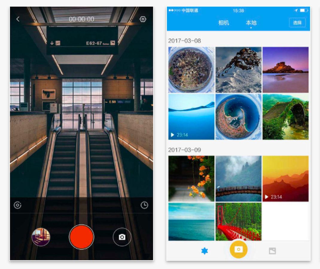 Mi Sphere App