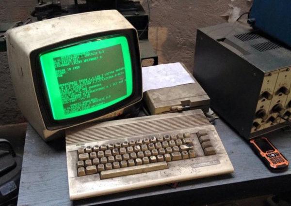 C64 600x426