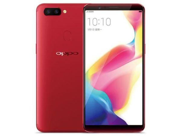 Oppo R11s 600x450