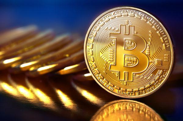 Bitcoin Piece 600x399