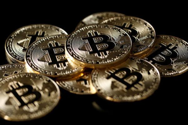 Bitcoin Pieces 600x400