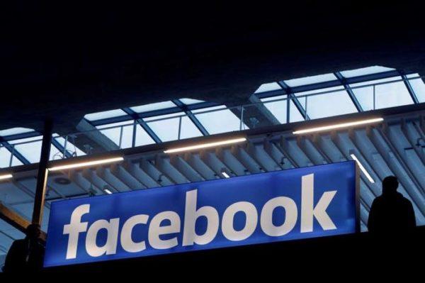Facebook Logo 600x399