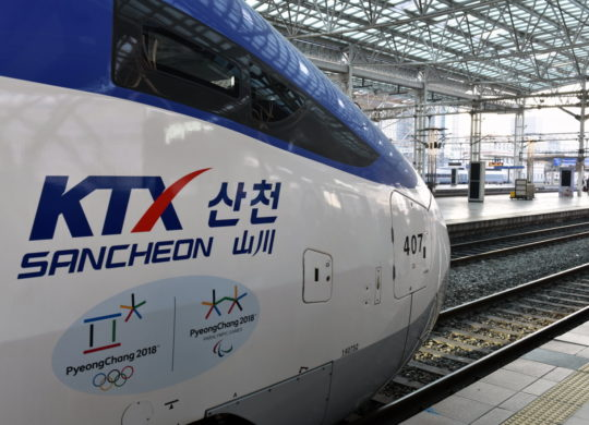 High speed train service launched between Incheon International Airport in Seoul and Pyeongchang