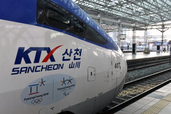 TRAIN COREE 600x401