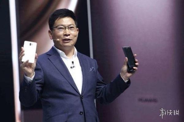Huawei Teng 600x398