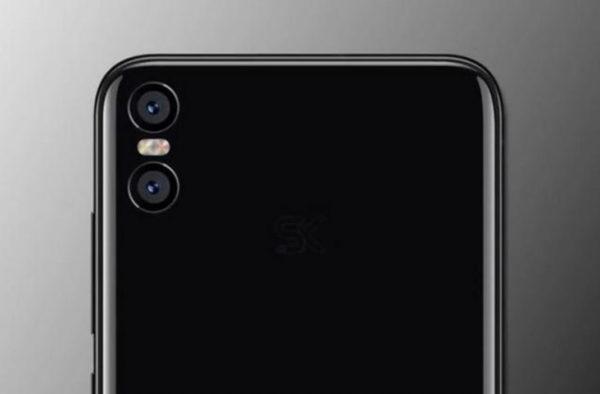 Xiaomi Mi 7 1 600x394