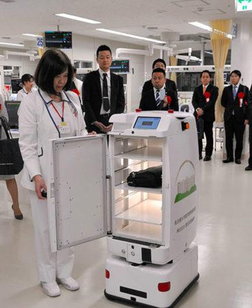 Robot Nagoya 369x450