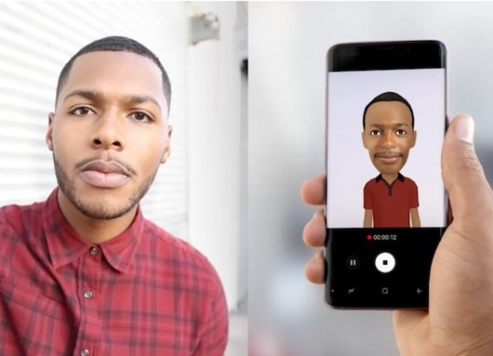 AR Emoji Galaxy S9