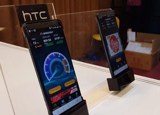 U12 HTC
