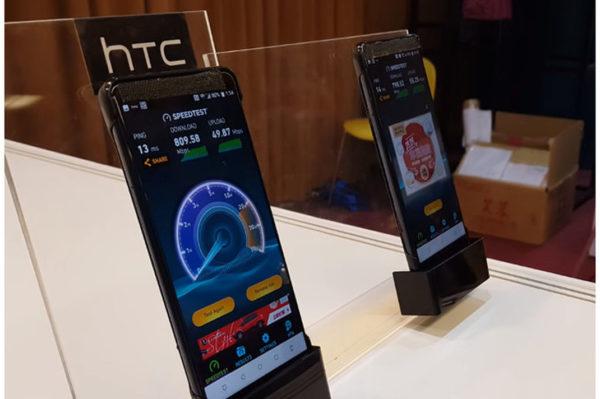U12 HTC 600x399