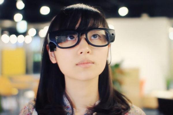 Glasses 1.0.png 600x399