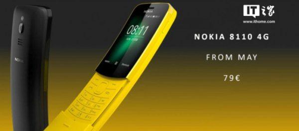 Nokia81104g 600x263