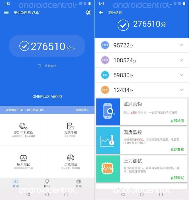 Fuite AnTuTu OnePlus 6