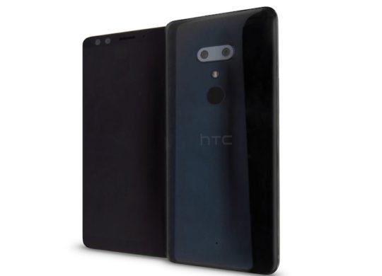 Fuite HTC U12 Plus