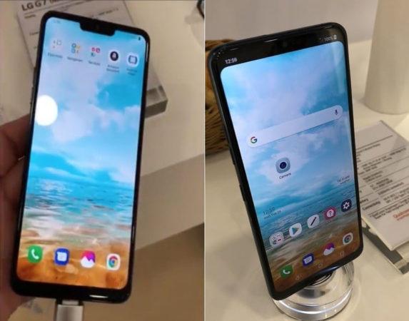 LG G7 573x450
